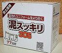 ★【泥スッキリ305】 赤土専用洗剤 野球ユニホーム、ソックス用 汚れ落とし洗剤