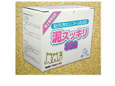 泥スッキリ303 洗剤 野球 ユニホーム ソックス用 新泥汚れ専用洗剤