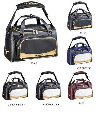 ミズノプロ 野球セカンドバッグ ミズプロ 野球バッグ 1FJD6001 ミズノ 野球用バッグ 送料無料