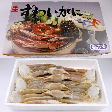 【本ズワイガニ】生ずわい蟹セクション 特々大 5Rサイズ 2キロ/5肩入り