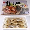 【本ズワイガニ】生ずわい蟹セクション 特大4Rサイズ 2キロ...