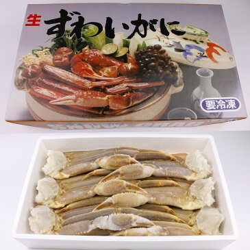 【本ズワイガニ】生ずわい蟹セクション 特大4Rサイズ 2キロ6肩入り