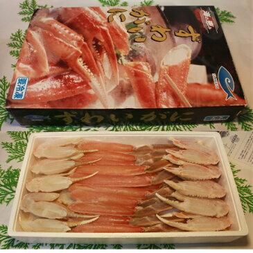【レアサイズ】生ずわい蟹 ハーフポーションカット 超特大6Lサイズ 2キロ化粧箱入り