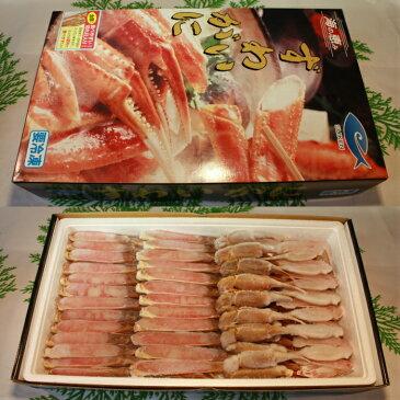 【多人数に対応】生ずわい蟹 上削ぎ(窓開き)カット 2Lサイズ 2キロ化粧箱入り
