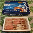 生ずわい蟹 上削ぎ(窓開き)カット 3Lサイズ 1キロ化粧箱入り(北国からの贈り物(北海道グルメ))はコチラ
