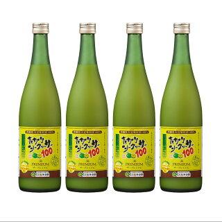 青切りシークワーサー果汁