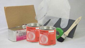 オキツモバイク用耐熱塗料カラーフロン2缶(専用うすめ液付)