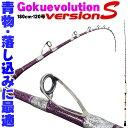 総糸巻 五代目Gokuspecial versionS 18...