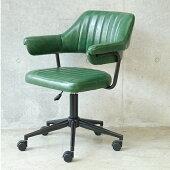 オフィスチェアオフィスチェアーキャスター付きパソコンチェア椅子イスレトロアンティークチェアチェアーおしゃれゲイズグリーンブラック