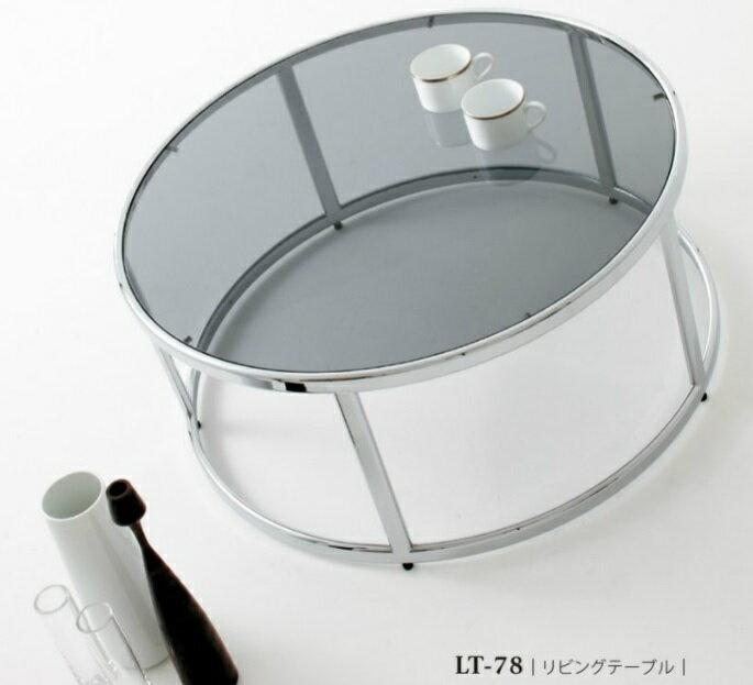 リビングテーブル テーブル 80cm センターテーブル ガラス 丸テーブル シンプル 北欧 スモークガラス おしゃれ