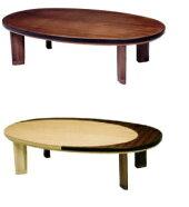 こたつこたつテーブル長方形ブラウンナチュラル幅120cm日本製送料無料