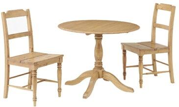 ダイニングテーブルセット ダイニングテーブル ダイニング3点セット 2人掛け 二人掛け 幅90cmダイニング丸テーブルセット 3点 ダイニング3点 2人用 パイン カントリーモダン 北欧
