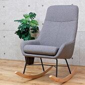 ロッキングチェアリラックスチェア布イス椅子チェア一人掛け1人掛けパーソナルチェア揺れるチェアブルーグリーングレーおしゃれ送料無料