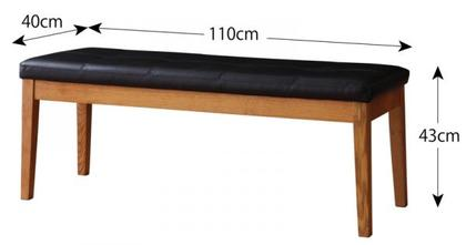 (送料無料)ダイニング4点セットダイニングテーブルベンチダイニングチェア北欧ヴィンテージ