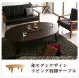 座卓 ローテーブル リビングテーブル 楕円120 木製テーブル 木製 テーブル ちゃぶ台 センターテーブル コーヒーテーブル 座卓