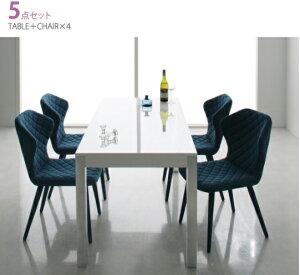 ダイニングテーブルセット ダイニングテーブル5点セット 幅160cm モダンデザインソファ ダイニングジュリエンヌ 5点セット(テーブル+チェア×4)北欧 デザイナーズ おしゃれ 白 ホワイト ウ