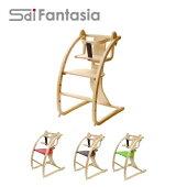 バンビーニチェア+ベビーセットBambini-babyset2点セットSTC-02本体ナチュラル色ベビーチェア子供椅子SdiFantasia佐々木デザイン多機能木馬成長赤ちゃん大人10倍