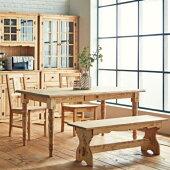 ダイニングテーブルセット4人掛け150cm幅ダイニングテーブルダイニングセット4点セットおしゃれカントリーフォーマベンチ引出付き木製フレンチカントリーかわいい北欧おしゃれ人気