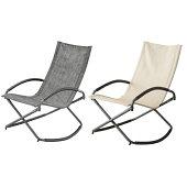 ロッキングチェアリラックスチェア軽量椅子ロッキングチェアーコンパクト折り畳みチェアバーベキューキャンプアウトドアアイボリー
