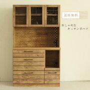 【送料無料】食器棚105cm幅キッチンボードオープンボードオープン食器