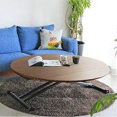 昇降テーブル昇降式テーブル丸テーブル幅120cm折りたたみ円形幅120cmローテーブルリフティングテーブルブラウンおしゃれ人気