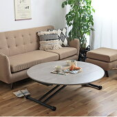 昇降テーブル昇降式テーブル丸テーブル幅120cm折りたたみ円形幅120cmローテーブルリフティングテーブルコンクリート調おしゃれ人気