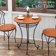 テーブル ダイニングテーブル カフェテーブル Del sol 木製ラウンドテーブル(DS-T3450)デルソル ダイニング カフェ 丸テーブル 木製 棚付きカフェ丸テーブル