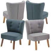 ソファ1人掛けソファリビングチェアチェア椅子完成品おしゃれ北欧