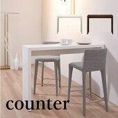 送料無料カウンターテーブル幅120×奥行き38×高さ85cmキッチンテーブルハイカウンター