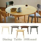 ダイニングテーブル丸テーブルW100ダイニング食卓テーブル幅150cmウォールナットスチール脚おしゃれカフェ風(テーブルのみ)