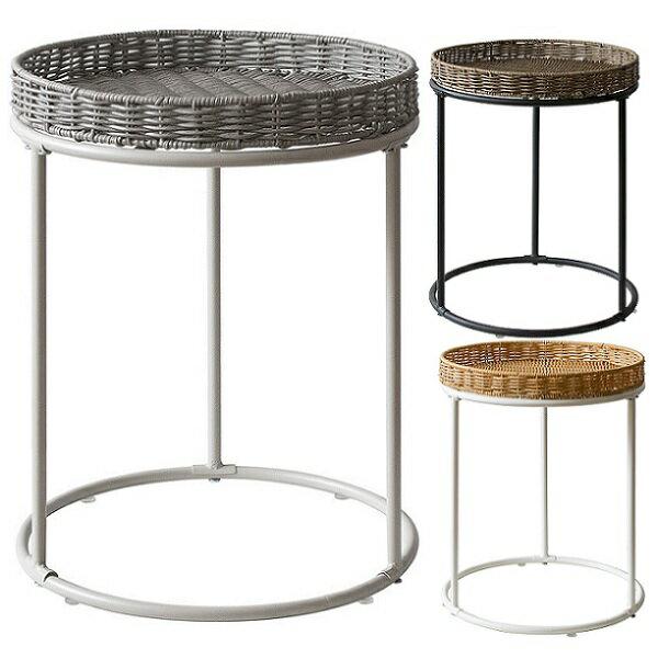 サイドテーブルラタン丸テーブル幅40cm人工ラタンソファサイドテーブルベッドサイドテーブルラウンド型おしゃれ人気