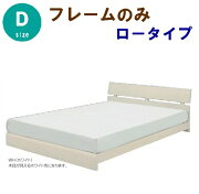 【smtb-kd】【送料無料】ダブルベッド【RAY】レイホワイトフレームのみすのこベッドスノコベッドシンプルナチュラル北欧木製ベッド