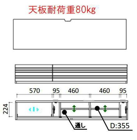 テレビボード180cm国産ウォールナットテレビボード180(テレビボードのみ、ボックスは別売りです。)