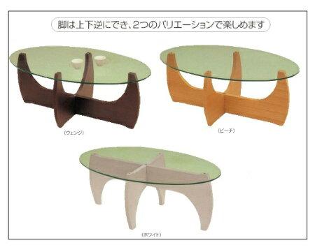 【売れ筋】【オススメ】ローテーブルリビングテーブルガラステーブル105cm【送料無料】モダンデザインリビングローテーブルガラスモダンテーブルリビングテーブル