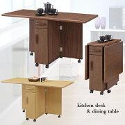 バタフライテーブルダイニングテーブル両バタテーブルキッチンカウンターワゴン両バタフライ