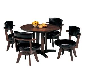 ダイニングテーブルセット 5点 5人掛け 丸型ダイニングテーブル 5点セット ダイニングセット ダイニングテーブル dining ダイニングチェア 木製チェア シンプル おしゃれ 男前 北欧 モダン ヴ
