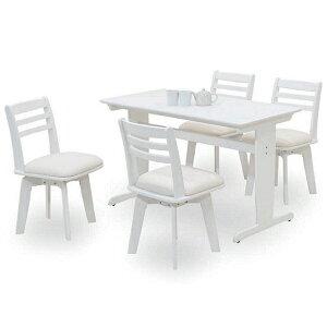 ダイニングテーブルセット ダイニングテーブル ケント ダイニング5点セット 4人掛け 送料無料 木製 北欧 おしゃれ かわいい ホワイト カフェ ダイニング 食卓 コンパクト