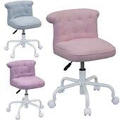 学習チェアプリンセルチェアキャスター付き布学習イス学習椅子いす姫系お姫様子供椅子子供用おしゃれ女の子かわいい