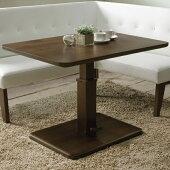 ダイニングテーブル昇降テーブル幅130cmリフティングテーブルリビングテーブルダイニングテーブル多目的テーブル作業台北欧モダン木製おしゃれ