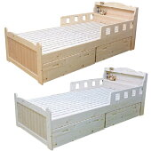 ベッドシングルチェストベッド木製引出し収納収納付シングルベッドフレームのみライト付きコンセントベットベッドフレームすのこベッドスノコ宮付き宮付フレームのみ棚付き北欧おしゃれ木製送料無料