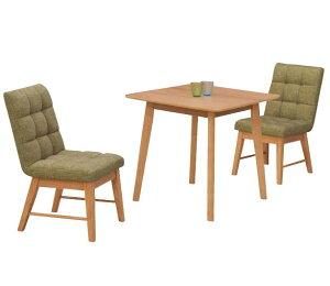 ダイニングテーブルセット ダイニング3点【ラティーナ】テーブル幅75cmサイズ 食卓 木製 ファブリック 2人用 コンパクト グリーン おしゃれ 人気 北欧 モダン ナチュラル