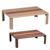 テーブルローテーブルセンターテーブルライン座卓幅120cmサイズリビング折れ脚折りたたみシンプル軽量オークウォールナット