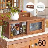 カウンター上収納キッチンキッチン収納食器棚キッチンボード両面卓上調味料ラック上置き調味料収納ライトブラウン北欧おしゃれ