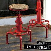 バーチェア昇降昇降式丸イス円形丸型スツール木製椅子イスいすカウンターチェアハイスツールビンテージインダストリアルバースツールアンティーク北欧おしゃれ
