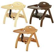 アーチ木製ローチェアベビーチェア折りたたみチェア