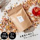 紅茶花伝 ロイヤルミルクティー440mlPET×24本×2箱【2箱セットで送料無料】  北海道工場製造