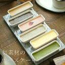 和のチーズケーキ 6個入り カスターニャ 広島 スイーツ ギフト プレゼント お菓子 送