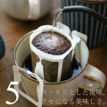 カフェインレス・コロンビア ドリップバッグ・5袋(深煎り) 石焼焙煎コーヒー豆 深川珈琲 広島 高級 コーヒー デカフェ ギフト箱入り
