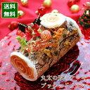 クリスマスケーキ 予約 2019 ブッシュドノエル 19cm...