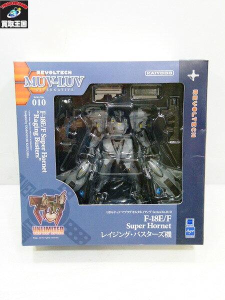 リボルテック マブラヴ オルタネイティヴ Series No.010 F-18E【中古】[値下]